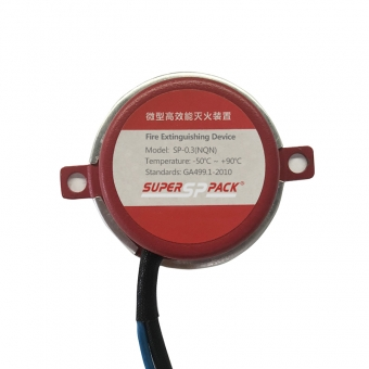 Special fire extinguishing device for battery packs
